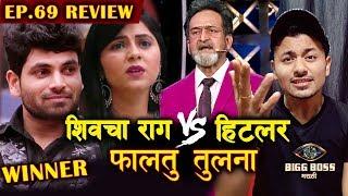Did Mahesh Manjrekar Declare SHIV As WINNER? | Weekend Cha Daav | Bigg Boss Marathi 2 Ep.69 Review