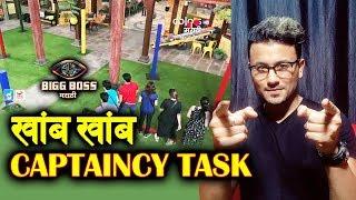 Khamb Khamb CAPTAINCY Task | Bigg Boss Marathi 2 Latest Update