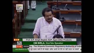 Prof. S.P Singh Baghel on The Airports Economic Regulatory Authority of India (Amend) Bill, 2019