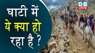 घाटी में ये क्या हो रहा है ? | it Shah conducts High level meeting: What is going on in Kashmir?