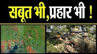 Indian Army ने Pak के Bat  जवानों को लगाया ठिकाने..दोनों देशों में तनातनी बढ़ी !