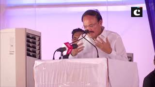 Books are our intellectual, cultural capital & are parts of our intangible heritage: VP Naidu