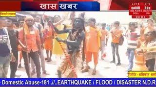 मध्य प्रदेश के सिवनी मालवा में कावड़ यात्रा का आयोजन