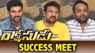 Rakshasudu Movie Success Meet | Bellamkonda Srinivas | Ramesh Varma | Bhavani HD Movies