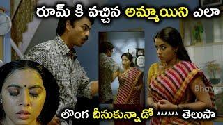రూమ్ కి వచ్చిన అమ్మాయిని ఎలా లొంగ దీసుకున్నాడో ****** తెలుసా - Latest Telugu Movie Scenes