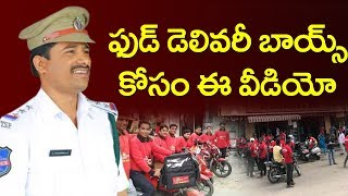 LB Nagar Traffic CI Nagamallu Motivation for Food Delivery Boys | Motivational Videos Telugu