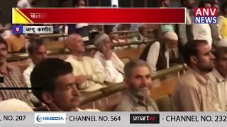 कश्मीर में भाजपा सदस्यता अभियान के दौरान राष्ट्रगान का अपमान ! ANV NEWS #jammukashmir #BJP