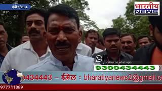 कर्मचारियों ने लगाई स्वास्थ्य मंत्री तुलसी सिलावट से गुहार। #bn #bhartiyanews
