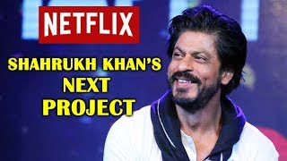 Shahrukh Khan Announces His NEXT PROJECT Heres What