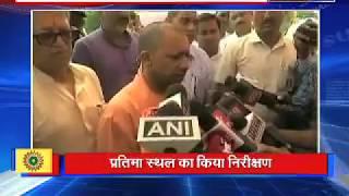 राम मंदिर को लेकर एक्शन में योगी सरकार
