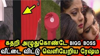 BIGG BOSS TAMIL 3|4th AUGUST 2019 PROMO 3|DAY 42|BIGG BOSS TAMIL 3 LIVE|EPISODE 43|RESHMA EVICTED