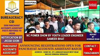 NC POWER SHOW BY YOUTH LEADER ENGINEER  SAMEER BHAT.