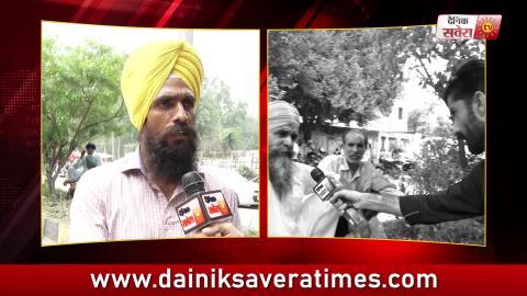 Jalandhar: भर्ती होने आए नौजवानों पर गिरी दीवार, कई ज़ख़्मी