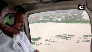 CM Yediyurappa conducts aerial survey of flood affected areas of Karnataka