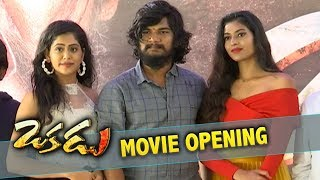 Okadu Movie Launch || Sekhar Master || Bhavani HD Movies