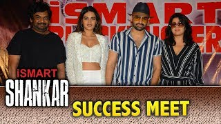 Ismart Shankar Grand Success Celebrations || Puri || Charmi || Ram || Nidhi || Bhavani HD Movies