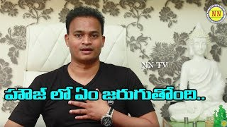 Nutan Naidu Reveals Bigg Boss House Secrets | Bigg Boss Latest Updates | Top Telugu TV