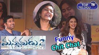 Manmadhudu 2 Movie Team Interview | Rahul Ravindran | Nagarjuna Akkineni | Rakul Preet Sing