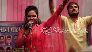 Bhojpuri Super Star Alka Jha With Jitendar Jha Live Mukabla