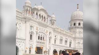 ਸ੍ਰੀ ਨਨਕਾਣਾ ਸਾਹਿਬ ਤੋਂ ਸਪੋਕਸਮੈਨ ਟੀਵੀ LIVE | Nankana Sahib Live