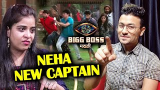 Neha Shitole Becomes NEW CAPTAIN Of The House   Bigg Boss Marathi 2 Latest Update