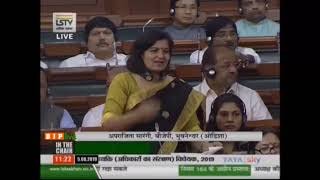 Smt. Aparajita Sarangi on The Transgender Person (Protection of Rights) Bill, 2019 in Lok Sabha