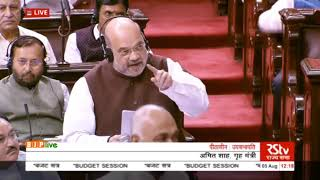 HM Shri Amit Shah explains the provision(s) under which a Presidential order can abolish Article 370
