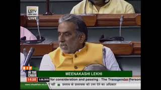 Prof. S.P. Singh Baghel on The Transgender Person (Protection of Rights) Bill, 2019 in Lok Sabha