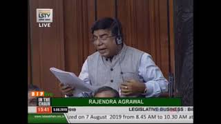 Dr. Subhas Sarkar on The Surrogacy (Regulation) Bill, 2019 in Lok Sabha