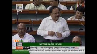 Dr. Harsh Vardhan moves The Surrogacy (Regulation) Bill, 2019 in Lok Sabha