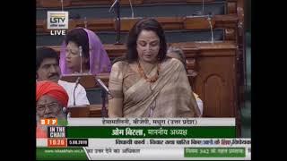 Smt. Hema Malini on The Surrogacy (Regulation) Bill 2019 in Lok Sabha