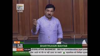 Shri Unmesh Bhaiyyasaheb Patil on The Surrogacy (Regulation) Bill, 2019 in Lok Sabha