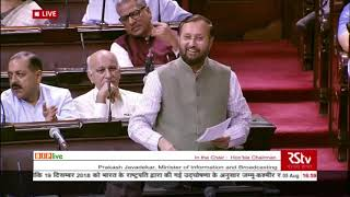 Shri P Javadekars speech on abrogation of Article 370 & reorganisation of UTs of J&K and Ladakh