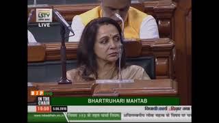 Dr Sukanta Majumdar on The Surrogacy (Regulation) Bill, 2019 in Lok Sabha