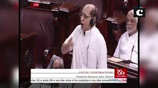 Article 370 scrapped: Today J&K has become part of India, says BJD's Prasanna Acharya