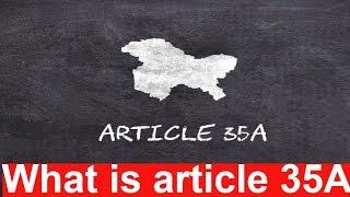 What is article 35A //Article  को लेकर क्यों बरपा है हंगामा ?  THE NEWS INDIA