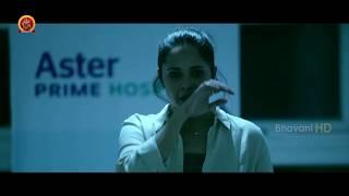 Kathanam Movie Theatrical Trailer || Anasuya || Srinivas Avasarala || Bhavani HD Movies