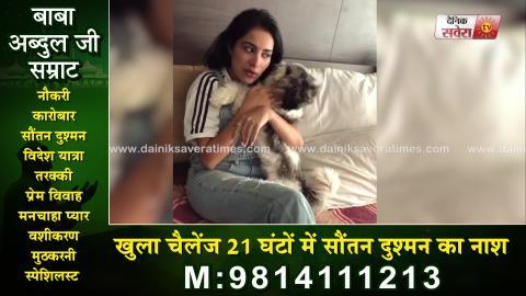 Sara Gurpal ਨੂੰ Kiss ਮੰਗਣੀ ਪਾਈ ਮਹਿੰਗੀ | Fans ਨੇ ਕੀਤੀ Insult | Dainik Savera