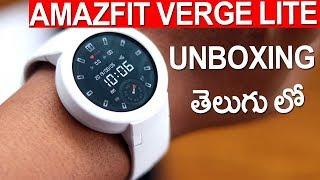 Amazfit Verge Lite Snowcap White Smartwatch Unboxing telugu