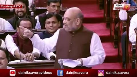 Home Minister Amit Shah से सुनिए क्यों खत्म करनी पड़ी धारा 370