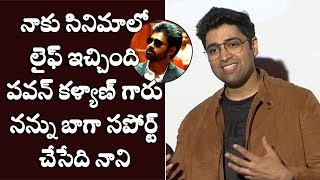 Adivi Sesh Super Words about Panja Movie At Evaru Movie Trailer Launch