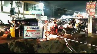 RGI Airport Errakunta Road Fully Damage | People Facing Problem While Travelling | @ SACH NEWS |