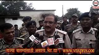 महाराष्ट्र - छत्तीसगड सीमेवर चकमकीत सात नक्षली ठार, शस्त्रे , स्फोटके जप्त