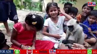 KURNOOL VENGALAMPALLI GOVT SCHOOL  STUDENTS ENJOYING WITH MONKEY ANDHRA PRADESH