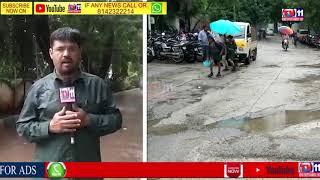 Mumbai Ki Pahli Barish 2019 Ki l Mumbais 1st Rain Of 2019