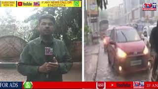 HEAVY RAIN LASHED OUT HYDERABAD CITY RAIN WATER STRUCK IN ROADS  BE ALERT WITH ELECTRIC POLES WIRES