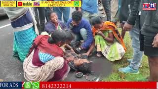 BIKE ACCIDENT AT HUKUMPET ONE PERSON DIED TWO PERSON ARE  VERY INJURED IN VISAKHA
