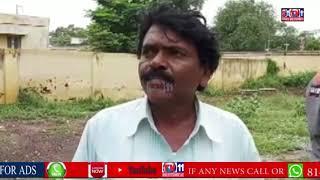HUSBAND KILLED HIS WIFE IN  KONDUKUR VILLAGE KURNOOL DISTRICT