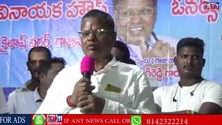 YSR  GAJUWAKA MLS ADDRESSING TO PUBLIC HE ALLOT HOUSES FROM GOVT AP