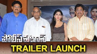 Police Patas Movie Official Trailer Launch Event || Bhavani HD Movies